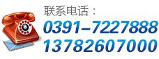 0391-7227888