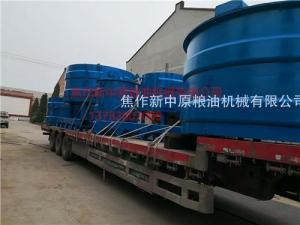 蒸炒锅DN300*6和150*5发货